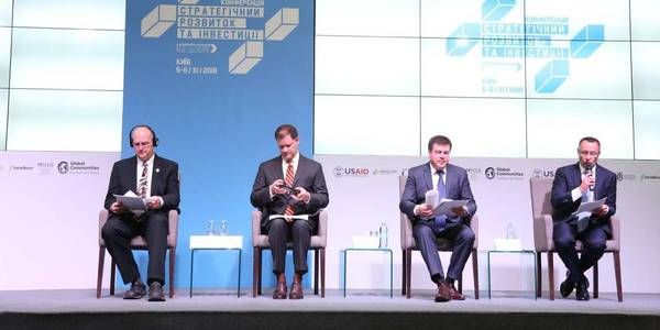 """Investing in hromadas: second conference """"Strategic development and investments"""" held in Kyiv"""