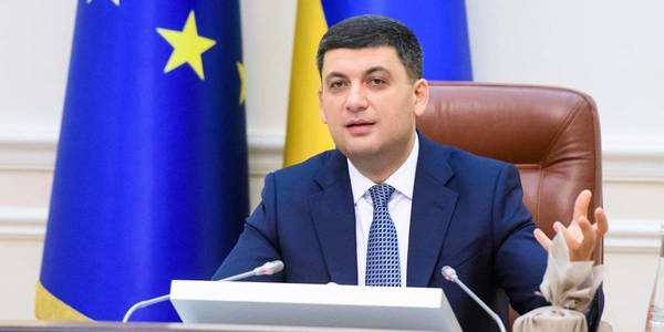 I will not let decentralisation processes in Ukraine stop, pledges Volodymyr Groysman