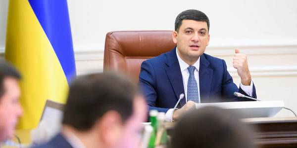 Prime Minister pushes for decentralisation-related amendments to the Constitution of Ukraine