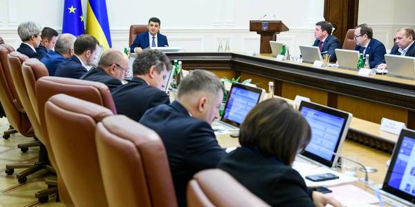 MinRegion insists that local elections-2020 should take place on a new territorial basis