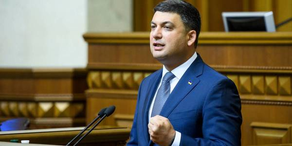 Political gambling jeopardises continuation of decentralisation process, - Volodymyr Groysman