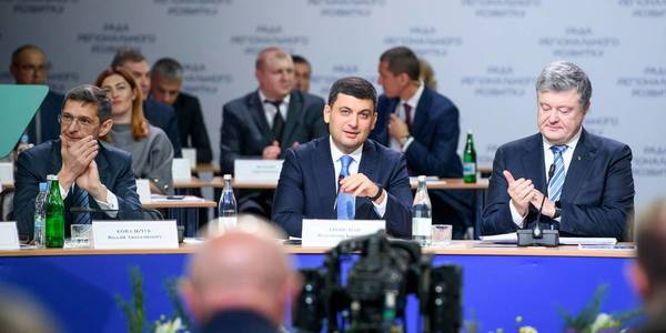 Head of Government about decentralisation: We will not avoid Constitution amendments, they will enshrine achievements of the reform