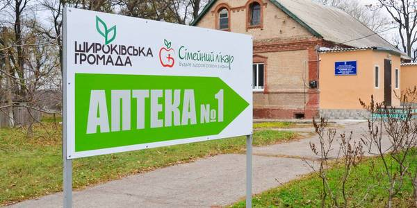 First own pharmacy in AH opened in Zaporizhzhia Oblast