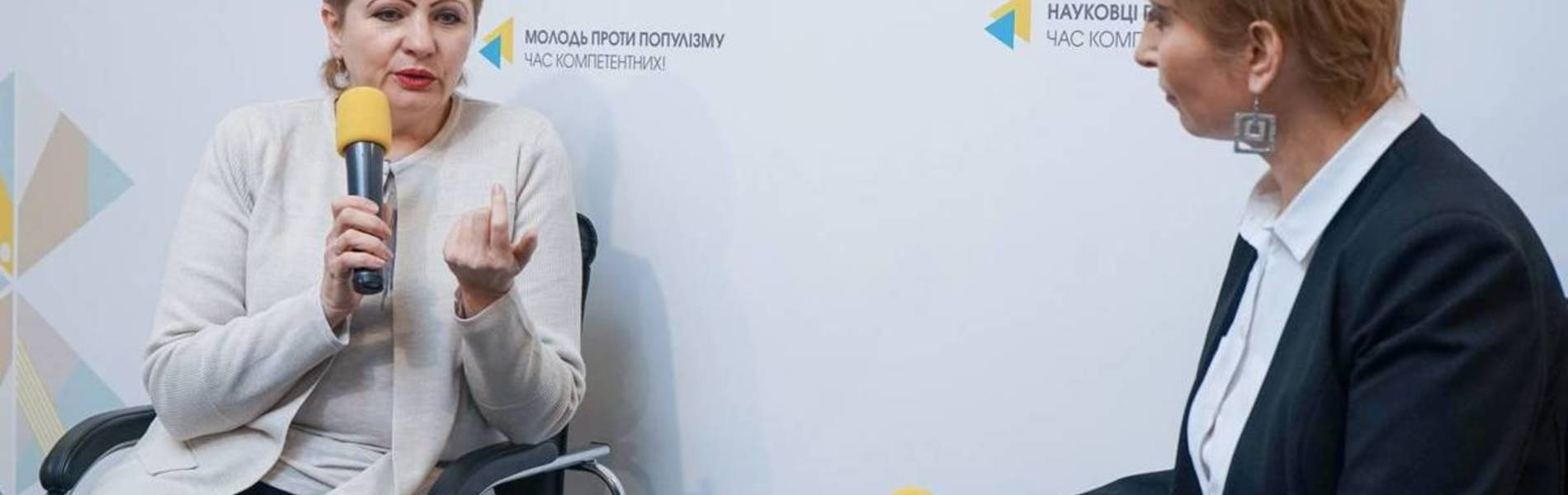 "Hromadas stopped being salary payment ""cash desks"", - head of Pokrovska AH"