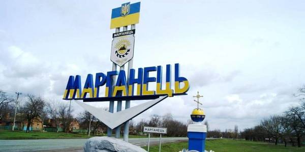 Marhanets city amalgamated with Novokyivka hromada - this is the second accession to the city of oblast significance in Dnipropetrovsk Oblast