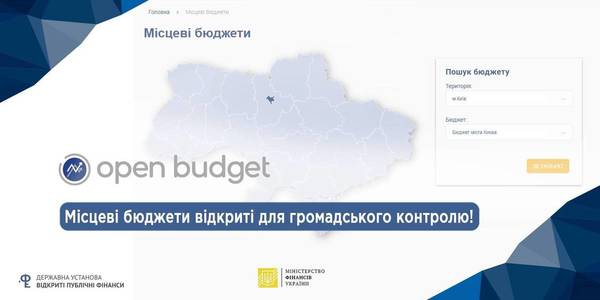 Ministry of Finance opened data on all local budgets