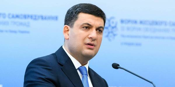 The process of enshrining irreversibility of decentralisation in the Constitution will last for about 1.5 years, - Volodymyr Groysman
