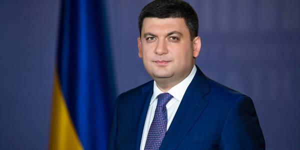 Together, we are changing the country for the better, - Prime Minister Volodymyr Groysman's address on the Local Self-Governance Day