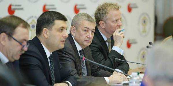 Only Constitution changes will guarantee further development of decentralisation - appeal of Ukrainian Association of Rayon and Oblast Councils (+ document)