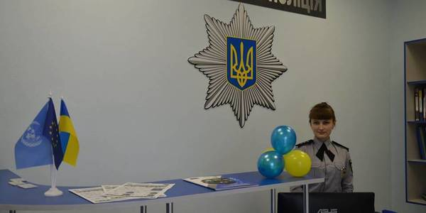 New police station opened in Novopskovska hromada