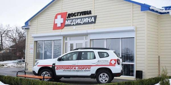 10 newly built outpatient clinics: Kirovohrad Oblast is leader of rural healthcare reform