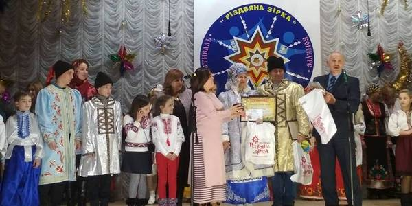Competition of Christmas cribs: Sofiyivska AH selected the best carol singers among Dnipropetrovsk Oblast's hromadas