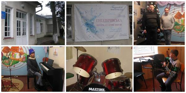 Establishing music school in hromada. Experience of Hnizdychivska AH