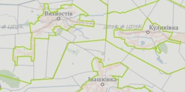 One more AH – Vykhvostivska – established in Chernihiv Oblast