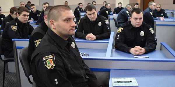 First hromada officers began their studies