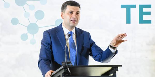 Prime Minister at the AH Association meeting: We are committed to the idea of capable hromadas' formation, which means new opportunities for development