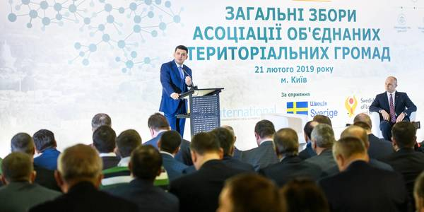 Transparent offices and electronic services eliminate digital discrimination and simplify the lives of people – Volodymyr Groysman