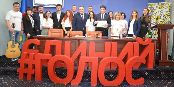 Calendar of events for 2019 in the Youth Capital of Ukraine