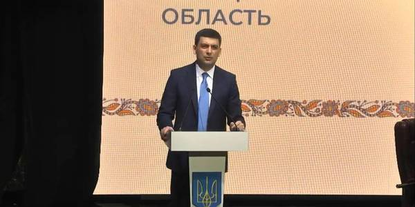 In 2020 we have to finalize the amalgamation of hromadas, so that all Ukrainians can feel the benefits of decentralization, says Prime Minister