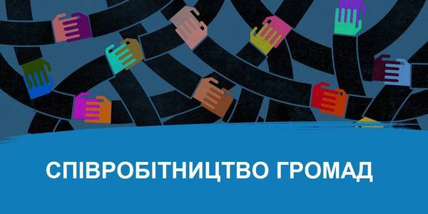Intermunicipal cooperation: two hromadas in Zhytomyr Oblast jointly provide administrative services