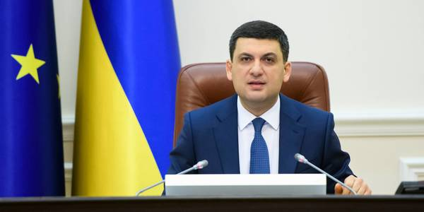 Prime Minister on further plans for hromada development: There is a need to invest in the well-rounded human development
