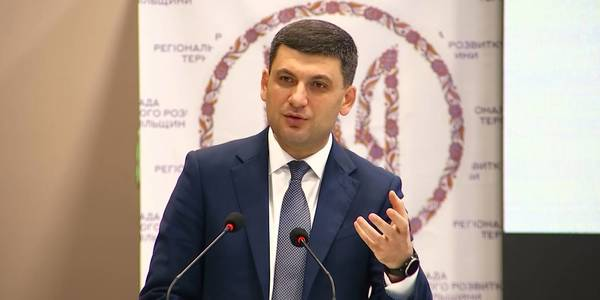 5 years of decentralisation. Comment of reform initiator Volodymyr Groysman