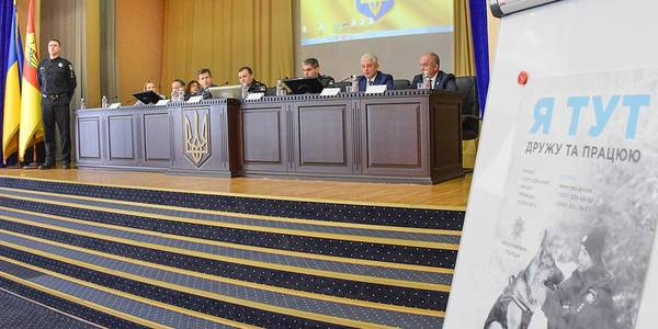 Amalgamated hromadas of Kirovohrad Oblast to have their police officers