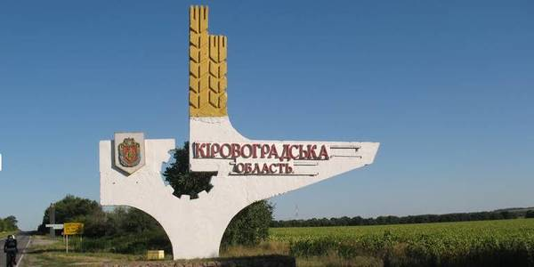 Another village council to join Kompaniyivska AH