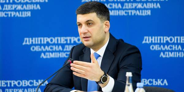 Education reform is creation of quality system from pre-school to high educational institutions, - Volodymyr Groysman
