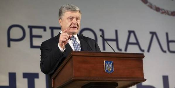 Oblasts will be headed by young people from amalgamated hromadas, and not by someone from Kyiv, - Petro Poroshenko
