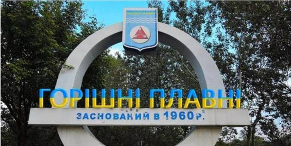 Another hromada with centre in city of oblast significance created in Poltava Oblast