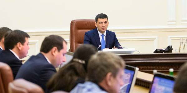 Government allocated UAH 2.1 billion to support amalgamated hromadas