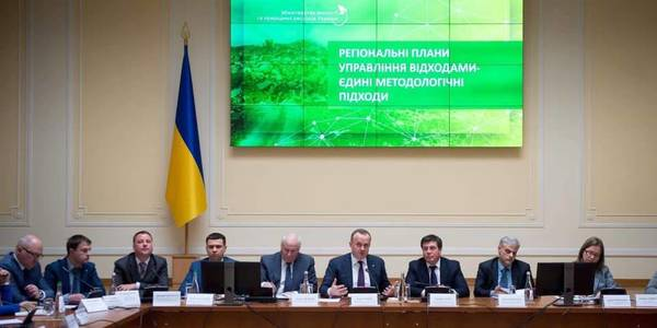 Regional waste management plan is a plan for attracting investment and business to the oblast, - Hennadii Zubko