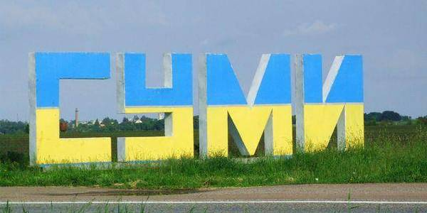 Sumy city became AH centre