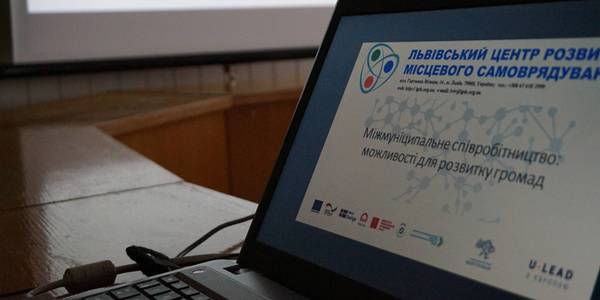 Lviv Oblast announced intermunicipal cooperation projects competition