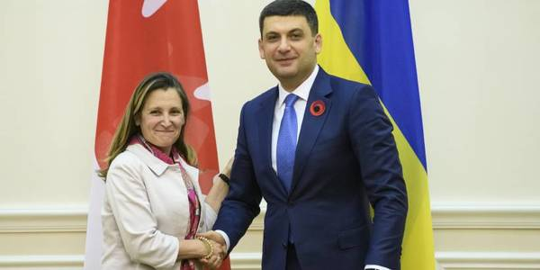 Ukrainian reforms to be discussed in Canada in July