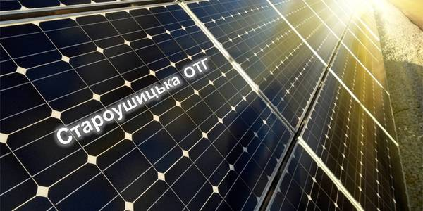 New solar power plant under construction close to Kamyanets-Podilskyi