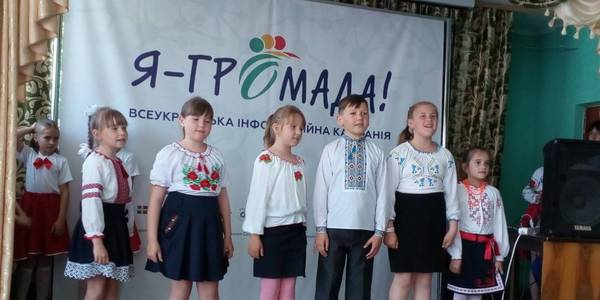 "Participants of ""I Am Hromada!"" campaign encouraged Mykolayiv Oblast residents to amalgamate"