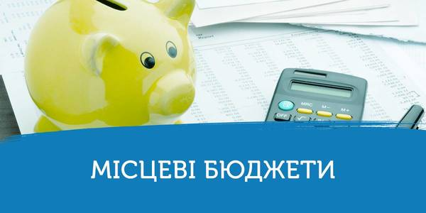 Over 5 months local budget revenues increased to UAH 108 billion