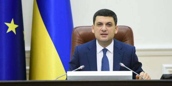 We propose to enshrine the AH status in small cities by law, - Volodymyr Groysman