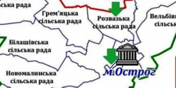 One more city of oblast significance to have AH status in Rivne Oblast