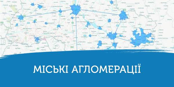 Agglomeration and intermunicipal cooperation: why one does not exclude the other
