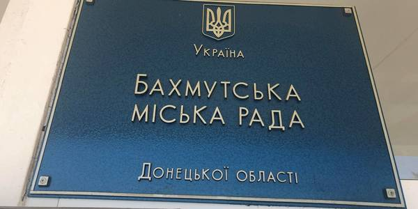 First AH around the city of oblast significance formed in Donetsk Oblast