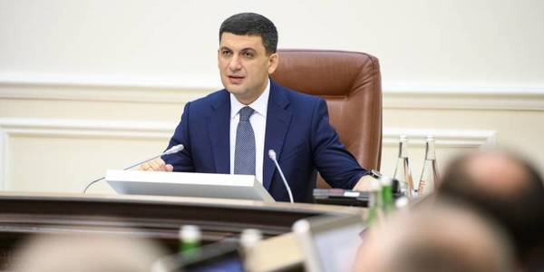The Government approved a large-scale programme for local roads' development, - Volodymyr Groysman