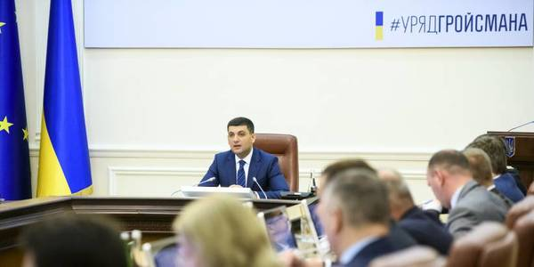 "Government has approved draft law ""On Vocational Education"" and sends it for Verkhovna Rada's consideration – Volodymyr Groysman"