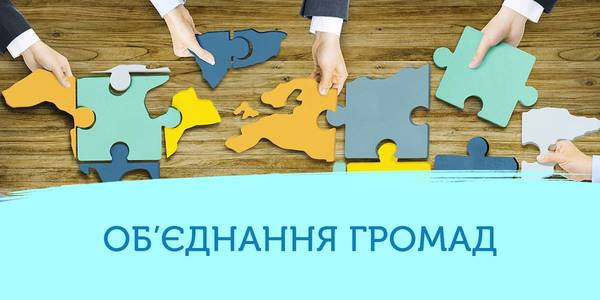 Odesa Oblast: fifth potential amalgamated hromada approved by Odesa Oblast State Administration this month