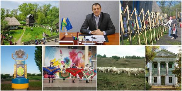 Cherkaska AH: Attractiveness for investor begins with consideration of land and other hromada resources