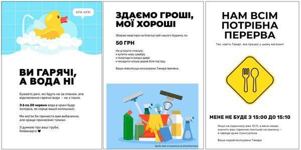 Ads' humanisation: Hromadas can use a free service that makes it easier to communicate with residents