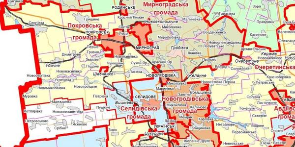 How to speed up reform in Pokrovsk Rayon of Donetsk Oblast