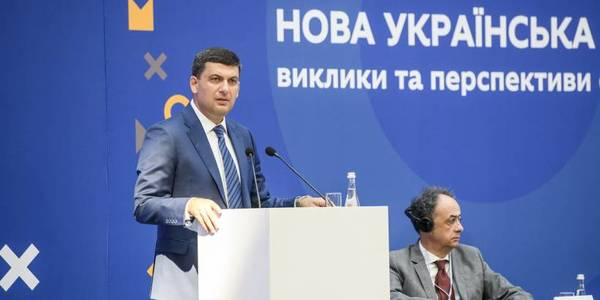Investment volume in the New Ukrainian School makes up UAH 7 billion, New Educational Space needs to be further developed, claims Prime Minister